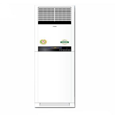 Máy lạnh tủ đứng Aikibi AFF28C/AFC28C-AV01