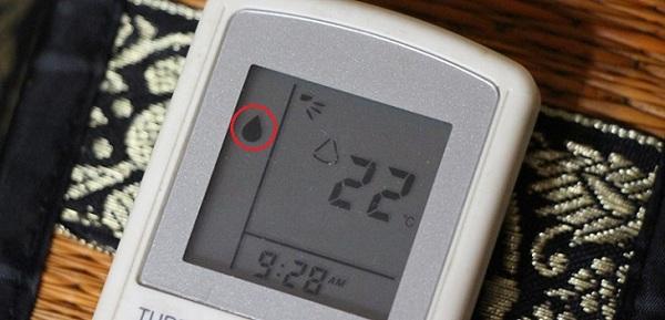 Chế độ Dry sẽ có chức năng hút ẩm khá tốt