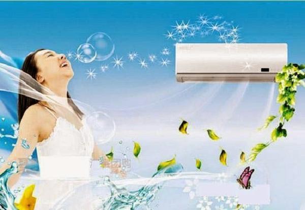 Máy lạnh inverter có khả năng tiết kiệm vô cùng hiệu quả